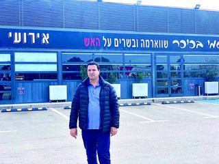 סמי בכיכר