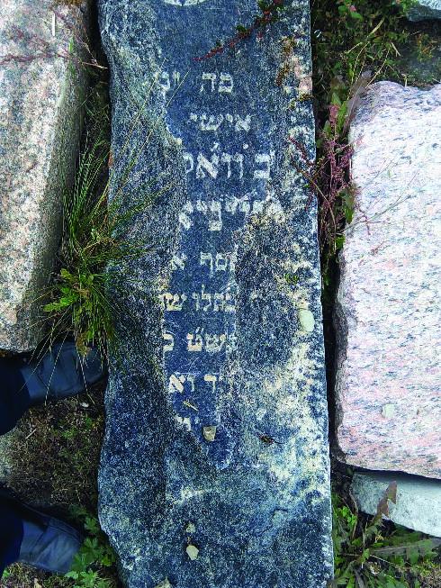 """בית הקברות. """"בעל משמעות היסטורית רבה"""""""