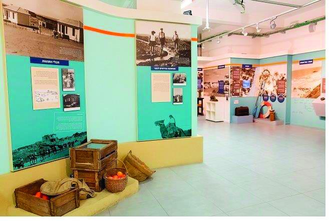 מוזיאון נתניה