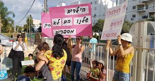הפגנת ההורים מול בניין אגף החינוך | צילום: איתמר רותם