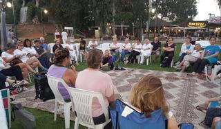 מחצלות השלום ברמת גן   צילום: נשים עושות שלום
