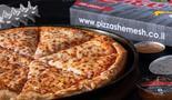 פיצה שמש | צילום: אנטולי מיכאלו