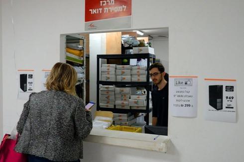 מרכז מסירת חבילות דואר. צילום: איל קרן